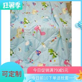 可定制 纯棉空调被夏凉被可水洗单双人夏季被被芯儿童学生薄被子
