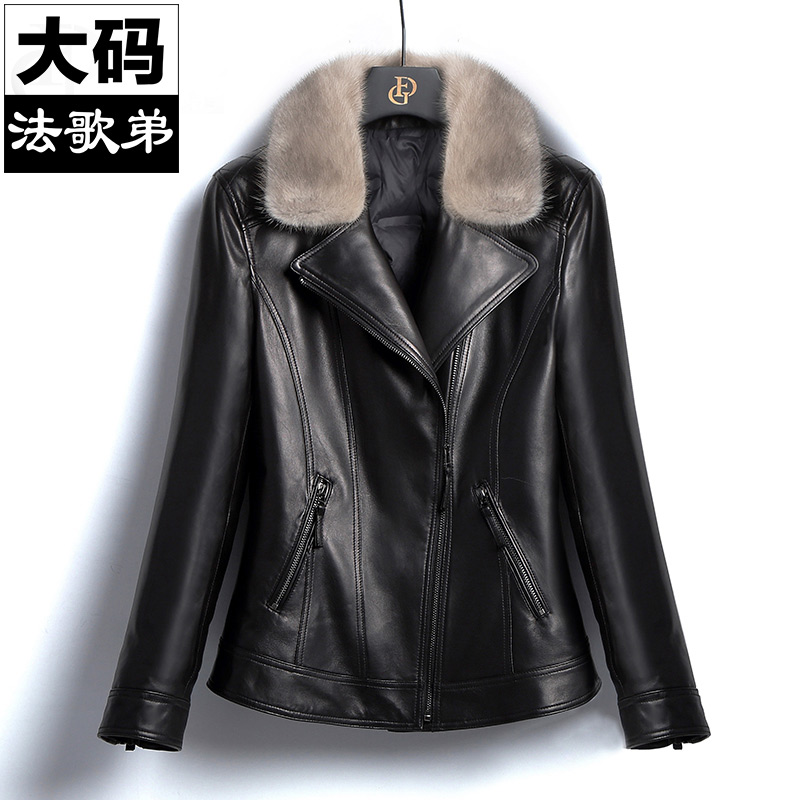 Plus size autumn and winter fashion temperament leather leather jacket short sheepskin down jacket motorcycle jacket leather jacket women