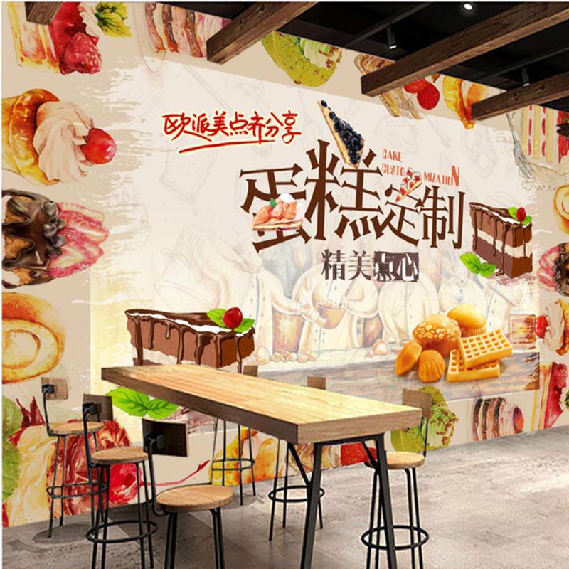 【蛋糕】蛋糕店墙纸面包店烘培室壁纸壁画创意复古怀旧墙布3d立体