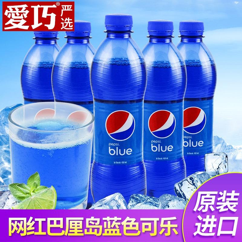 百事蓝色可乐巴厘岛进口blue梅子味网红汽水碳酸饮料450ml*5瓶装