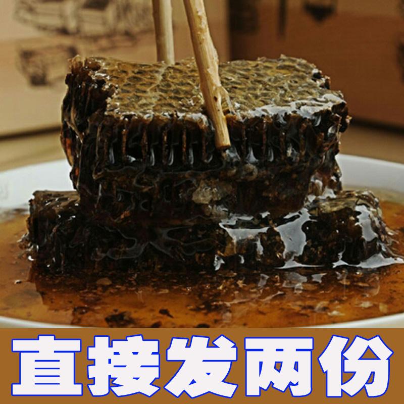 野生老蜂巢蜜天然蜂窝蜜农家自产土峰蜜嚼着吃黑槽素250gx2盒500g图片