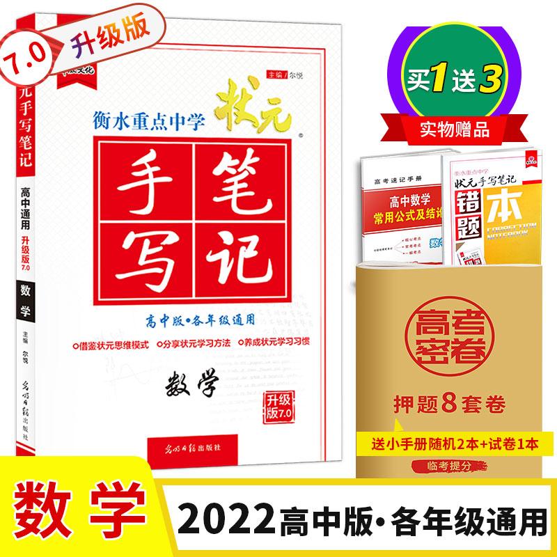 Религиозные и историческая энциклопедии Артикул 587780851578