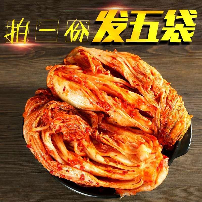 韩国泡菜正宗辣白菜韩式下饭菜朝鲜酱菜2250g咸菜免切包邮