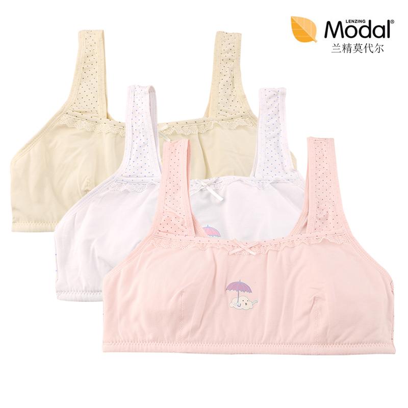 少女小背心发育期学生12-16岁初中生纯棉内衣莫代尔韩版文胸女童