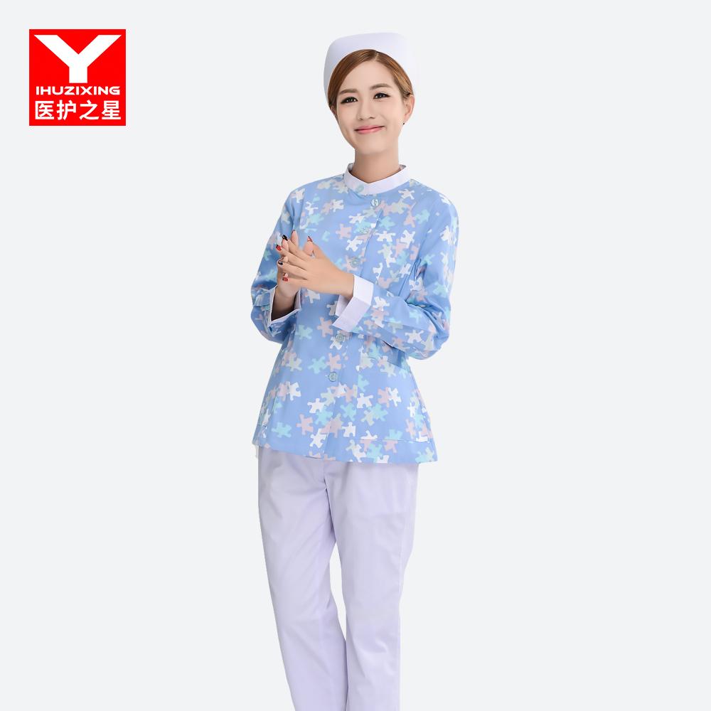 医护之星护士服碎花冬装长袖套装分体短袖新款护士工作服 - 封面