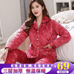 女士三层加绒珊瑚绒可爱天睡衣