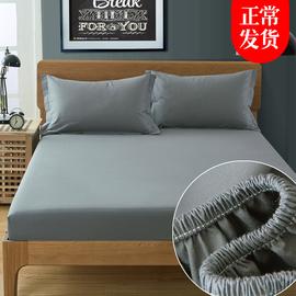 床笠纯棉单件加厚床罩套保护套乳胶床垫套防尘罩防滑固定床单定制图片