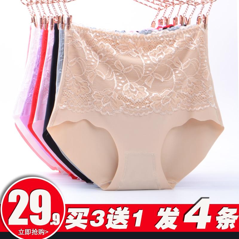 冰丝一片式超薄无痕防走光安全裤高腰收腹打底内裤女士三角裤夏季