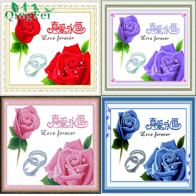 青飞精准印布十字绣真爱永恒红紫蓝粉玫瑰花结婚对戒喜庆丝线包邮