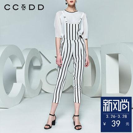 天猫 春上新:CCDD 专柜正品时尚休闲女条纹背带裤39元包邮(已降30元)