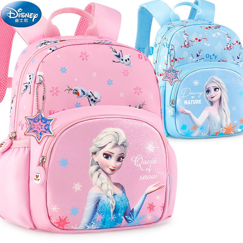 迪士尼幼儿园书包女童冰雪公主女孩卡通轻便宝宝学前班儿童双肩包