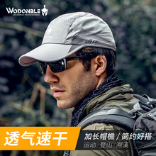 Duck tongue hat men's spring and summer thin baseball cap outdoor mountaineering sports speed dry hat breathable Sun Visor Hat men