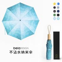 不沾水纳米伞︱belaDESIGN本来设计雨伞拒水防晒太阳伞定制logo