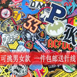特價包郵百搭30個刺繡貼徽章數字布貼花字母補丁貼卡通衣服裝飾貼圖片