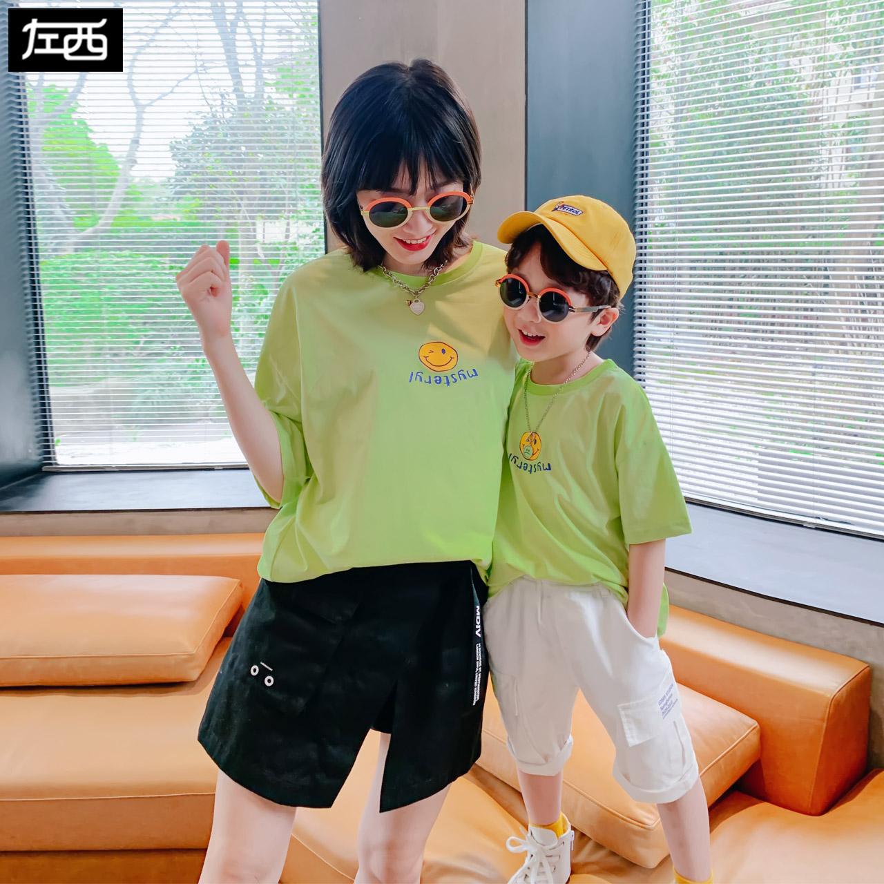 恤母子洋气夏季新款潮2020左西童装男童亲子装儿童夏装笑脸短袖T