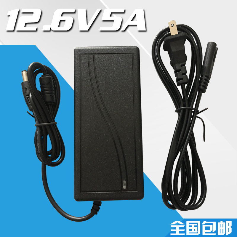 Зарядное устройство для литиевого аккумулятора 12V 12.6V5A Зарядное устройство для литиевой батареи Трехрядная полимерная литиевая батарея 12V 40AH