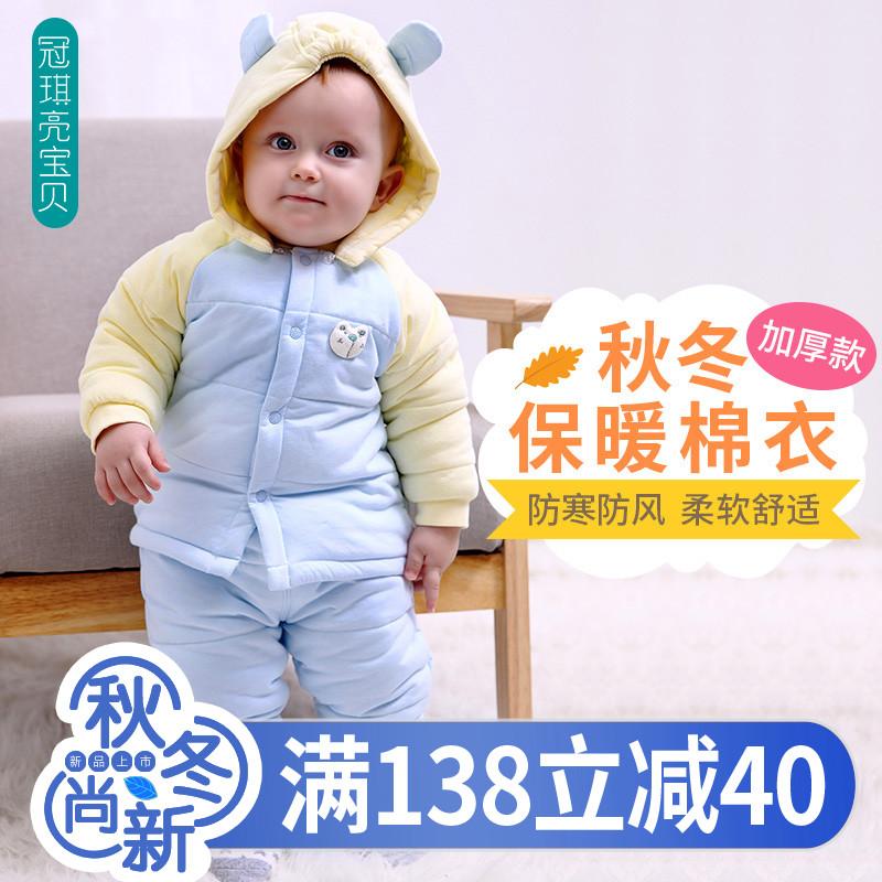 Одежда для младенцев Артикул 40131532050