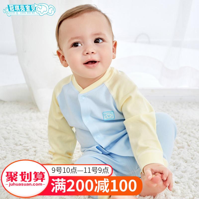 婴儿内衣纯棉套装新生儿宝宝睡衣服男女秋衣秋裤0-1-2-3岁春秋装