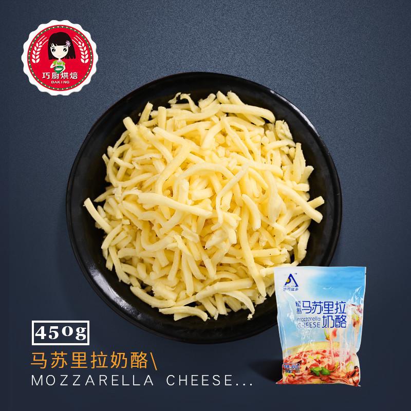 Своевременно кухня выпекать выпекать замечательный может синий больше лошадь провинция сучжоу в тянуть древесный гриб ученый сломанный надеть бодхисаттва запеченный рис рисунок крем молоко сыр сырье 450g