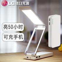 充电小台灯护眼书桌大学生学习宿舍夹子式儿童卧室床头阅读灯led