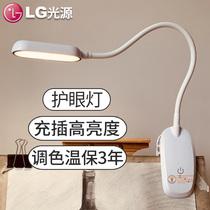 小台灯充电护眼书桌学生化妆美甲纹绣美睫无影专用工作便携式LED