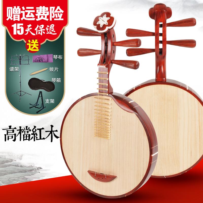Китайские народные инструменты Артикул 544520408068