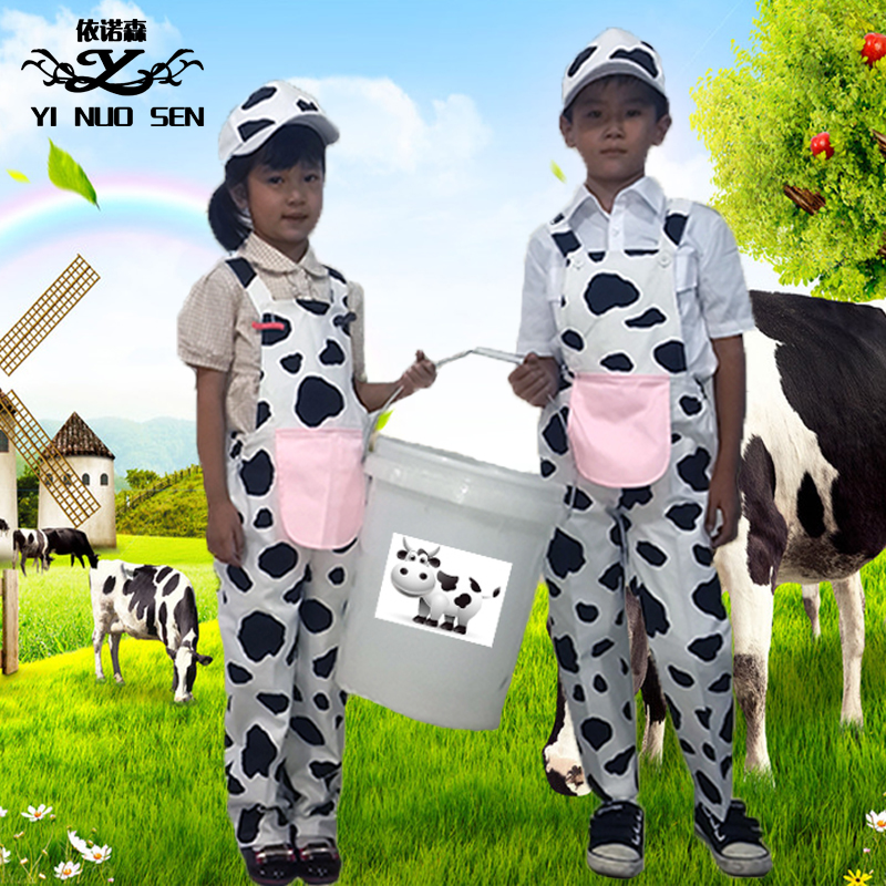 Childrens milkman suit customized Farm Ranch performance clothing childrens professional clothing experience Clothing role play