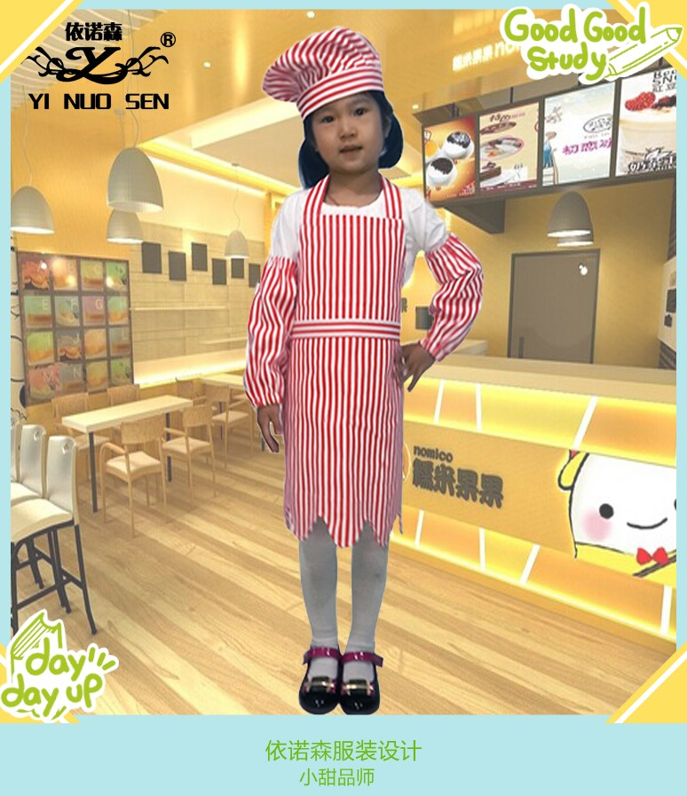 Children's apron, stripe, customized dessert shop, candy shop, performance clothing, children's professional wear, experiential clothing, role play