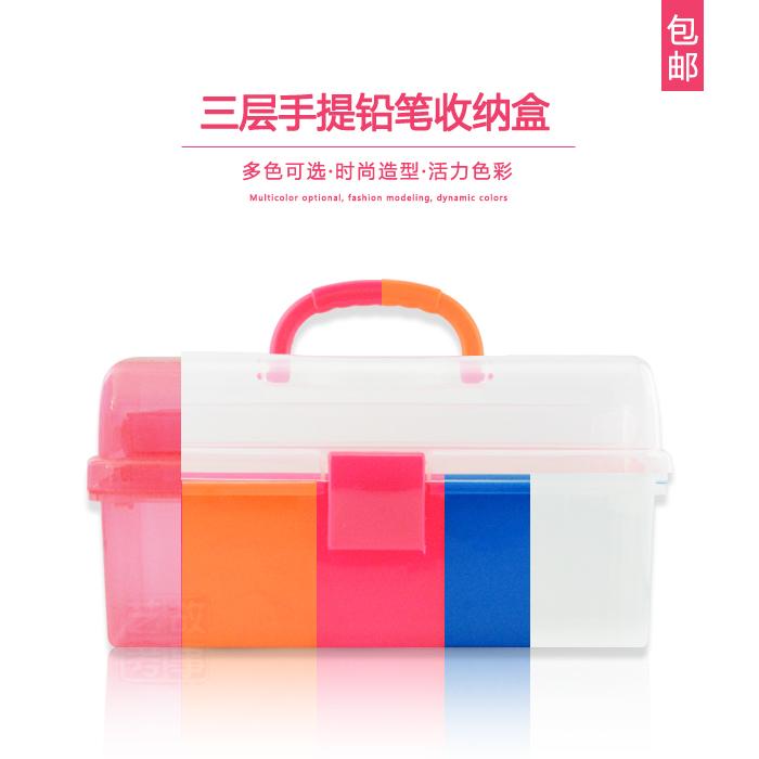 素描铅笔盒 文具盒美术用品收纳盒 铅笔盒绘画塑料工具箱三层包邮