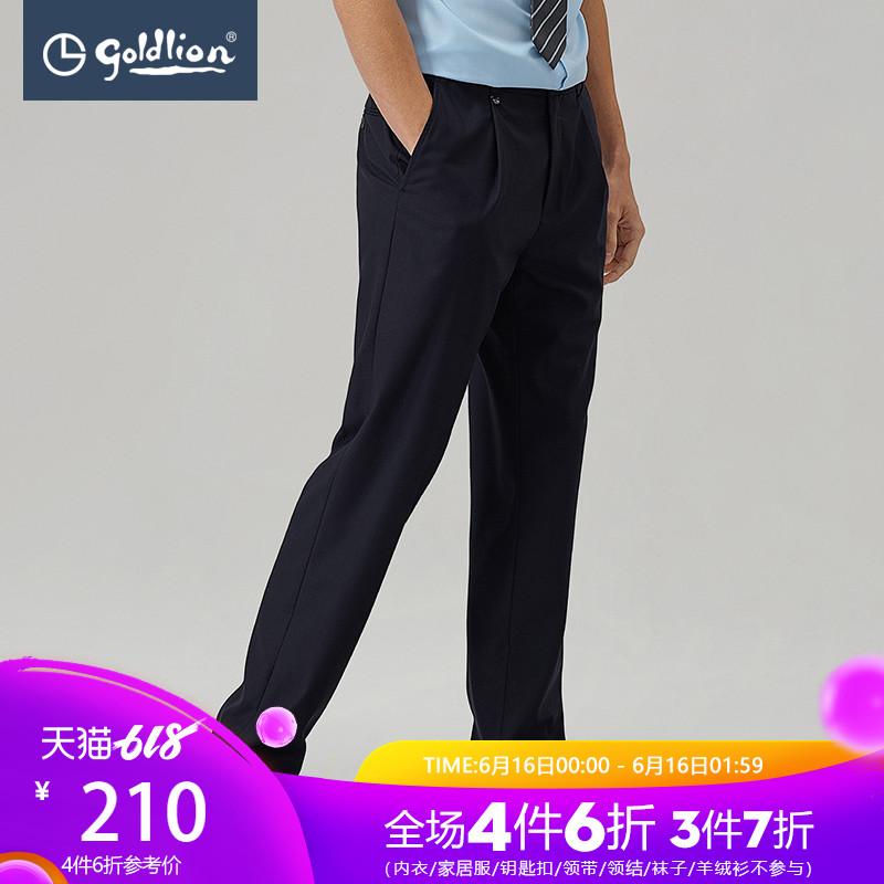 金利来男士穿着舒适精致商务西裤