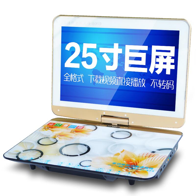 SAST 先科 FL~2588F 25寸移動DVD影碟機帶小電視便攜式evd看戲機