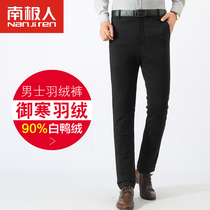 Antarctic men wear down pants high waist elastic plus velvet thickened white duck send elders winter warm cotton pants