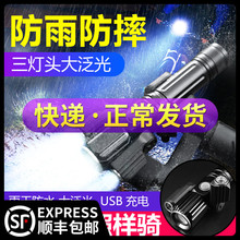 Mountain bike headlights, bicycle lights, strong light, long-range flashlight, super bright night riding set, accessories