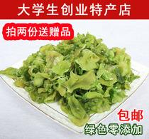 包邮 莴苣干500g莴笋干片 农家干货干菜土特产脱水蔬菜非苔干贡菜