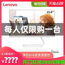 Lenovo/联想台式一体机电脑AIO520c-22全套整机超薄家用商用收银办公23英寸游戏型官方旗舰店官网win7全新