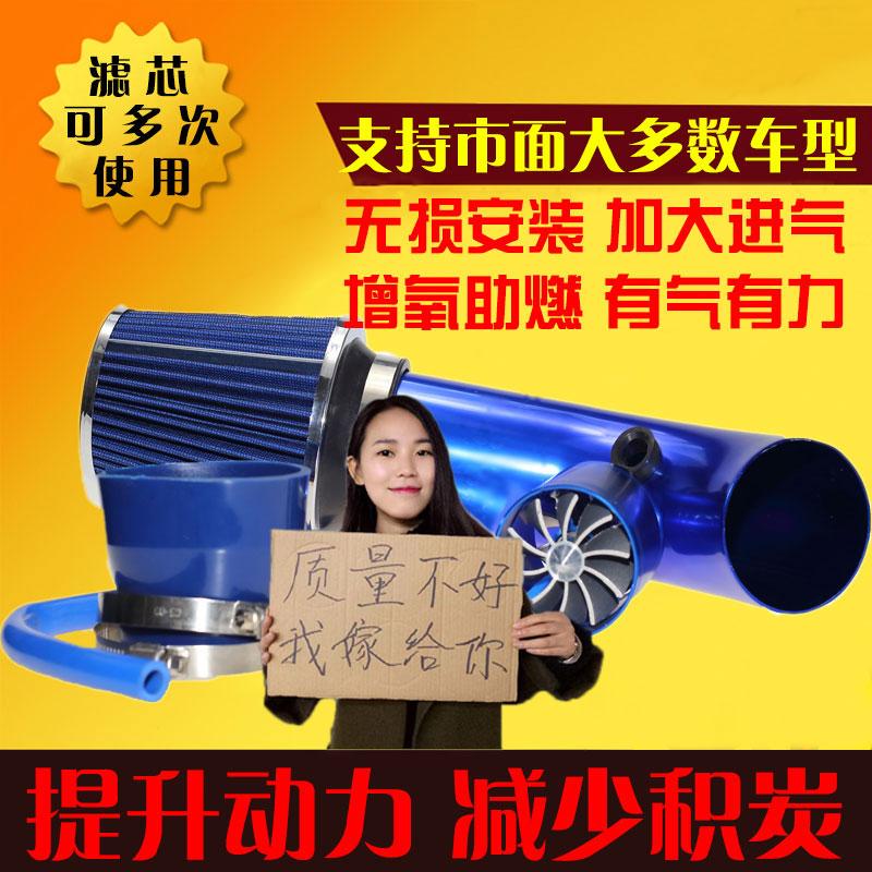 К юго-востоку V3 лин юэ V5 водяной орех причина ремонт потребление byd F0 потребление зима гриб mitsubishi улан мощность ремонт