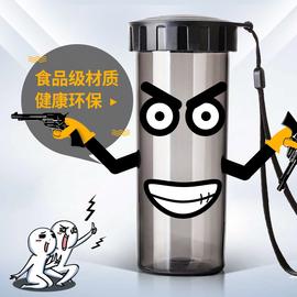 特百惠 水杯310/430/500ml塑料便携时尚莹彩茶韵随手杯带提绳防漏