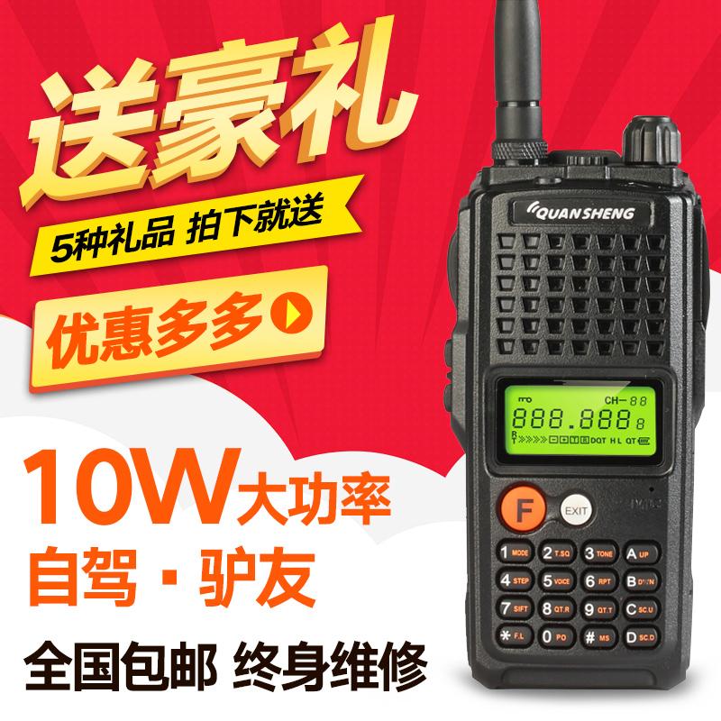 泉盛大金刚K10AT大功率对讲手持机户外手台对讲器民用电台UV2PLUS