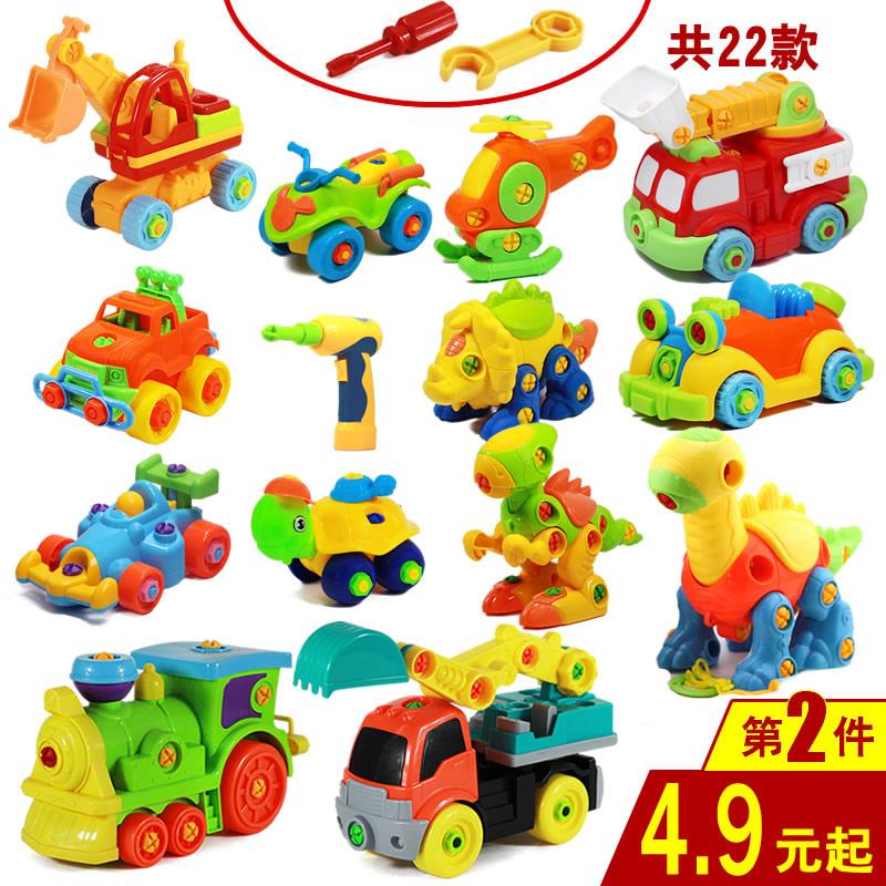 拆卸玩具男孩动手益智可拆装拼装车宝宝拧螺丝幼儿园礼物3-4-5岁