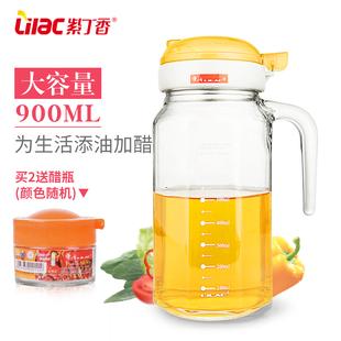 玻璃油壶防漏家用倒酱油瓶醋壶套装 厨房塑料调味瓶香油瓶罐大小号