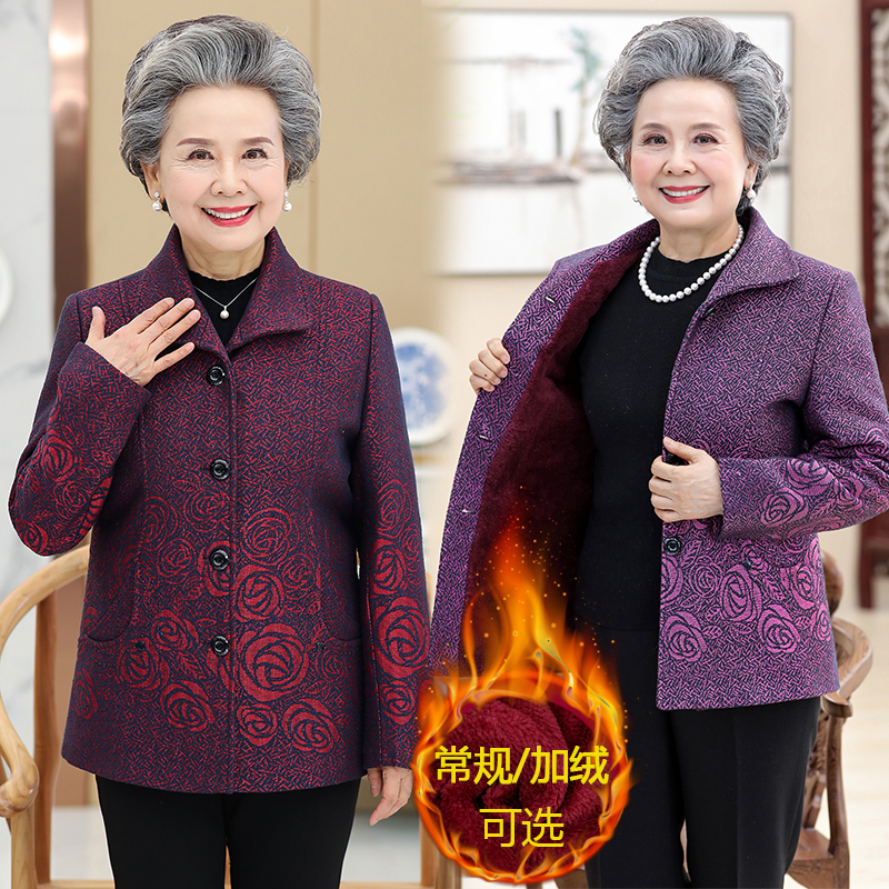 Add velvet to choose elderly womens clothing autumn winter woolen coat 60 year old mother spring and autumn coat grandmother old peoples size