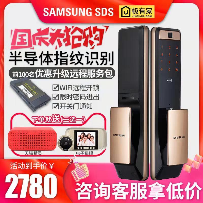 券后3580.00元三星指纹锁家用防盗门密码锁全自动电子门锁DP607智能锁可加远程
