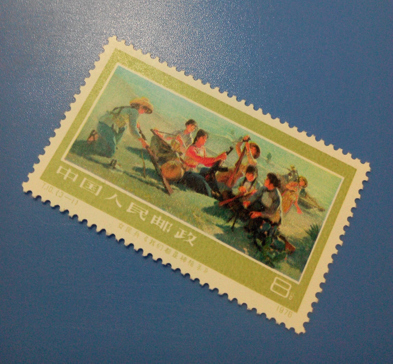 T10女民兵3-1 邮票 原胶全品 集邮 收藏