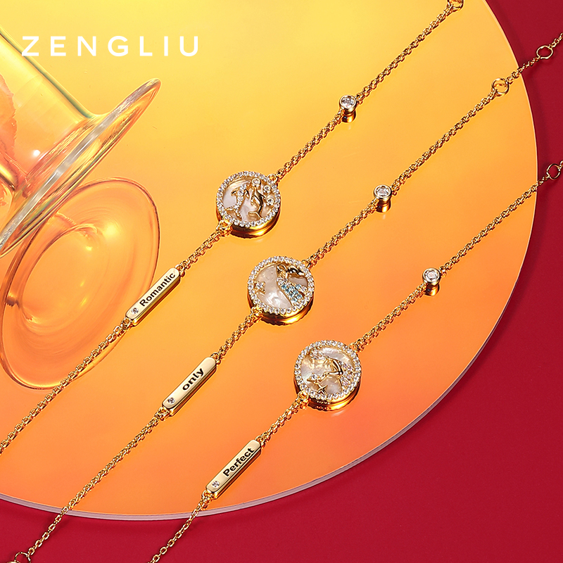 Zengliu designer twelve constellations shell girl Bracelet 925 pure silver ins small group design jewelry