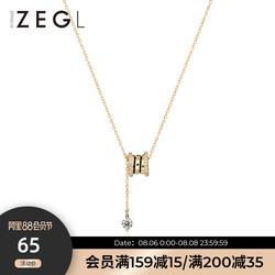 ZENGLIU轻奢小蛮腰项链女夏2021年新款小众设计感锁骨链吊坠饰品