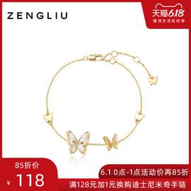 ZENGLIU设计师蝴蝶闺蜜手链女925银ins小众设计简约冷淡风手饰品图片