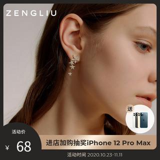 ZENGLIU星星耳钉女简约气质耳环时尚精致短款耳坠韩国网红耳饰品