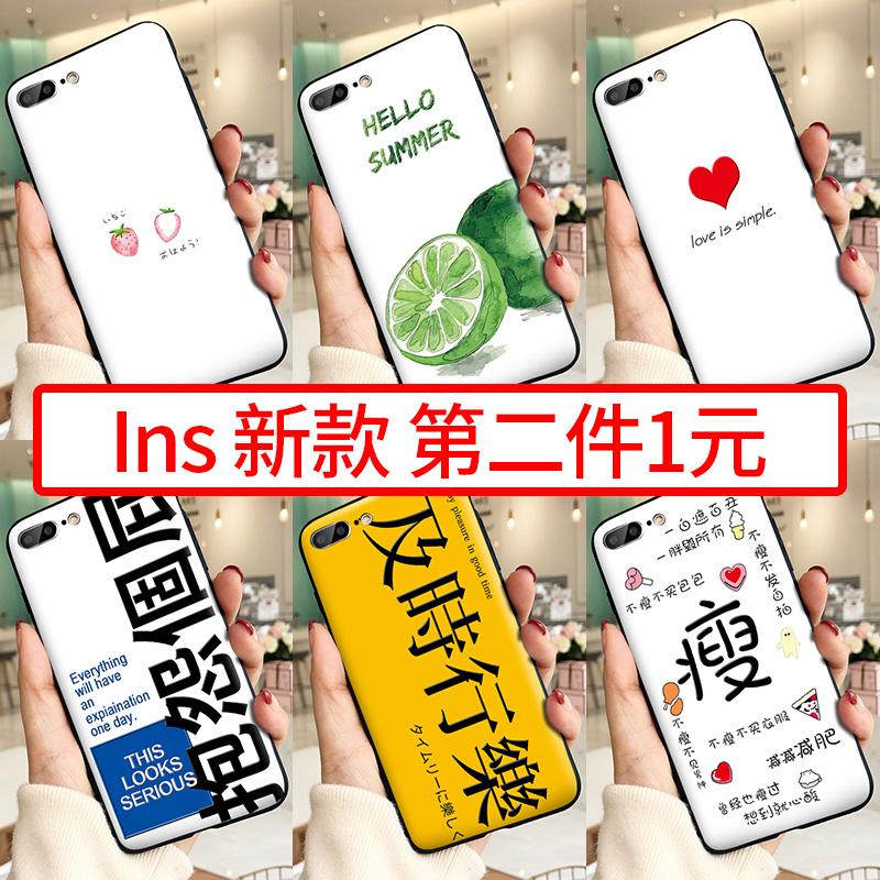 苹果7plus手机壳情侣女款iphone8硅胶6网红同款7p潮牌韩国ins风6s抖音X新款全包防摔8p创意软壳明星六七八i8