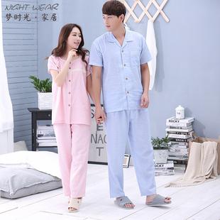 夏季情侶睡衣夏天韓版純棉可愛透氣紗布家居服短袖寬鬆情睡衣男女