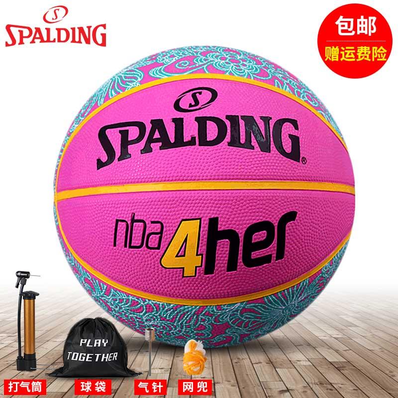 斯伯丁篮球nba4her系列室内外女子6号篮球真皮质感官方比赛专用